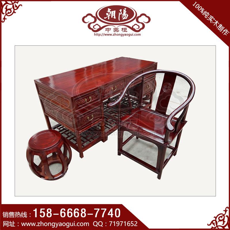 中医坐诊桌椅 中医桌椅 中医诊桌 诊凳 仿古办公桌