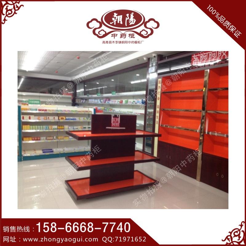 药店中岛台 参茸柜 展示柜 中式货架 实木货架