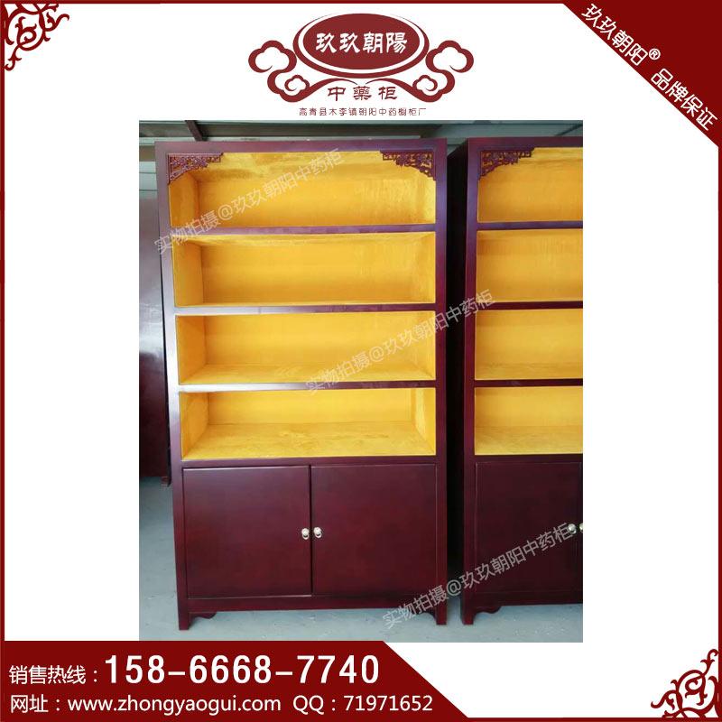 实木货架 中式展柜 中药货架 西药柜