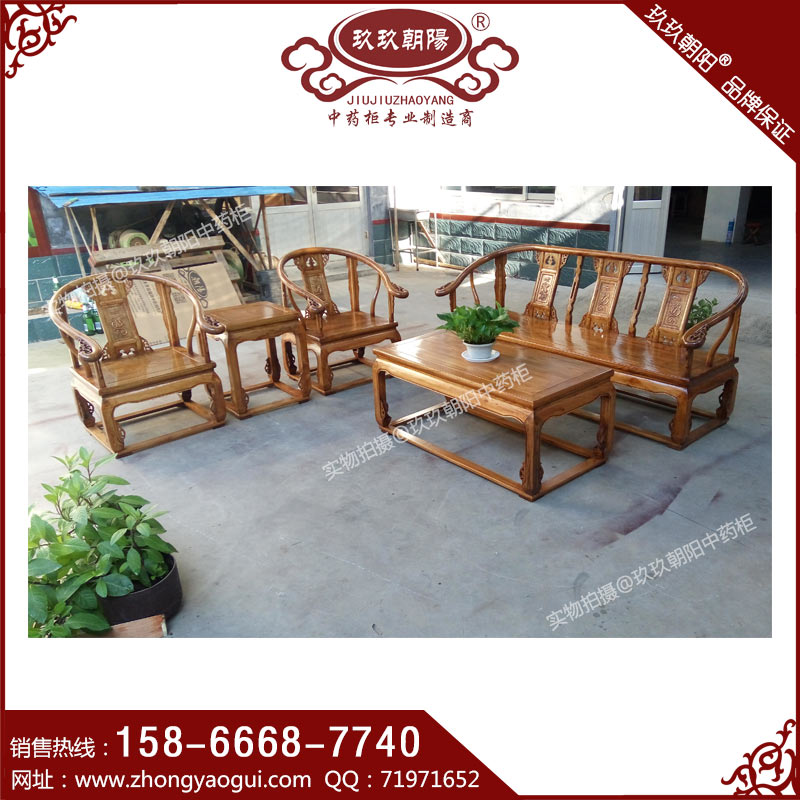 中医候诊沙发 仿古实木沙发 中式候诊椅 等候椅 中医等