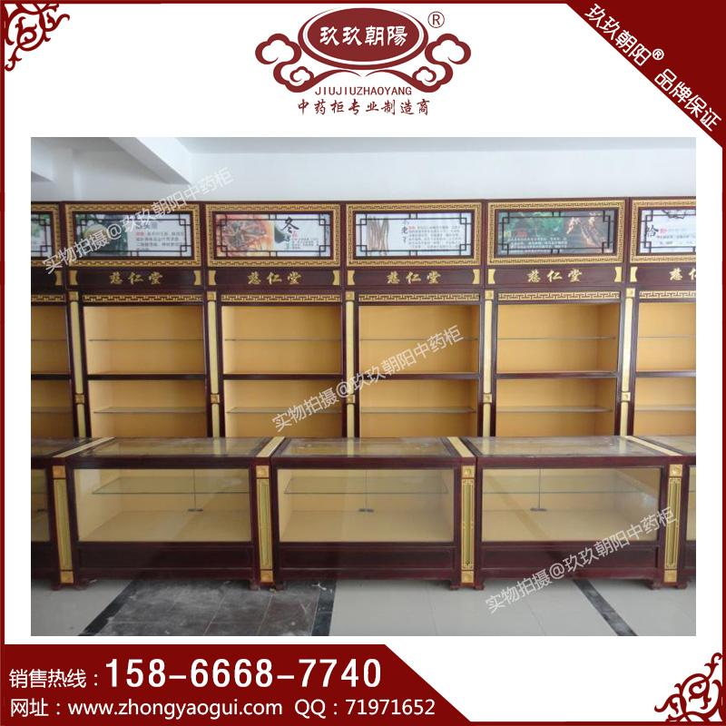 参茸柜 玻璃展柜 中式展柜 仿古玻璃柜台