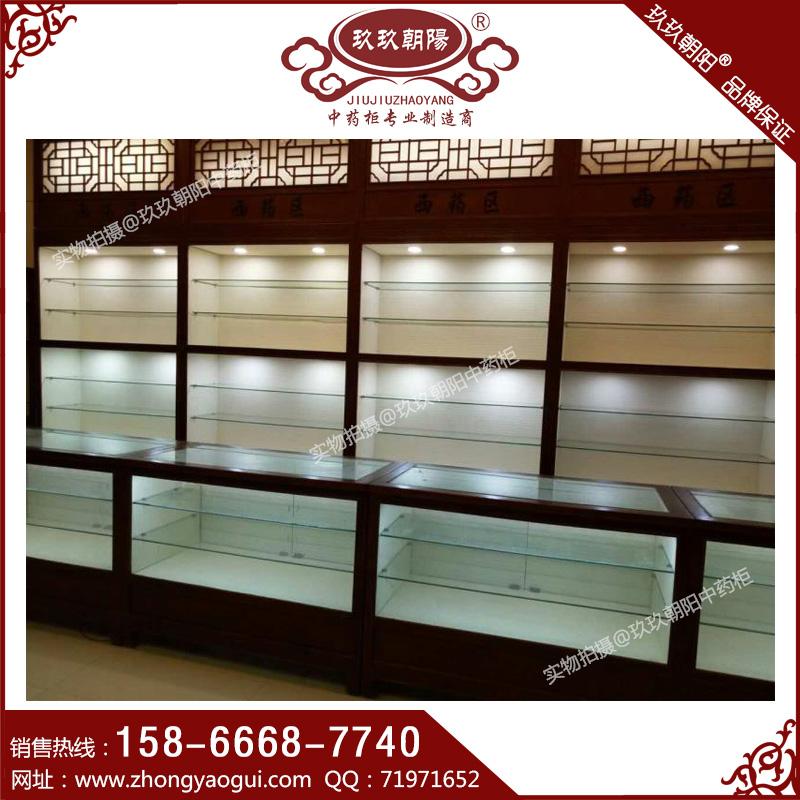 定制玻璃展示柜 中式展