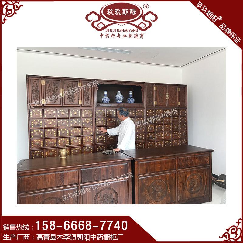 中药柜台 红木柜台15-4X4实木调剂台 前柜 矮柜 打包柜