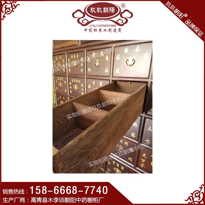 <?=实木中药柜 红木工艺 红木125-5X8 中药柜 中药橱 饮片柜药斗柜?>