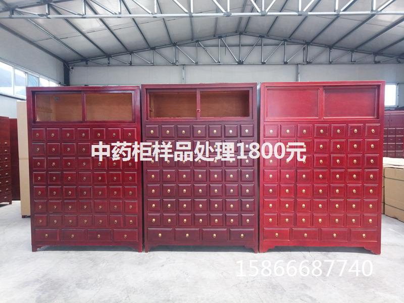 实木中药柜 样品处理1800元一个 放155味中药 长1.5米