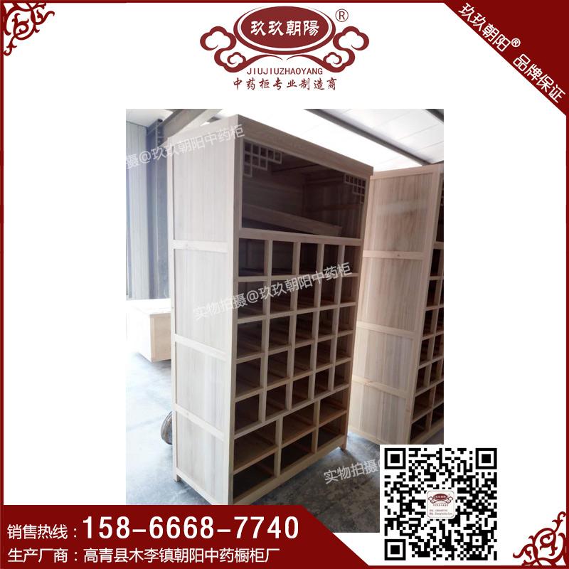 纯实中药柜框架细节图片展示 中药架