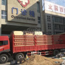 寿光中医院发货卸车照片