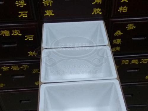 实木<a href=http://www.zhongyaogui.com/lm_cpzx/zyg/ target=_blank class=infotextkey>中药柜</a>带雕刻药名含塑料内斗盒抽屉细节图片