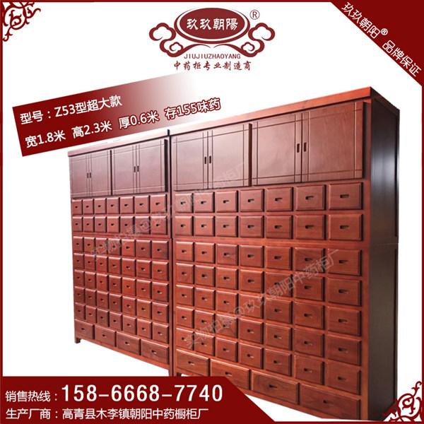 诊所中药柜 药店中药柜 横七竖八中药柜Z53超大款中药橱柜