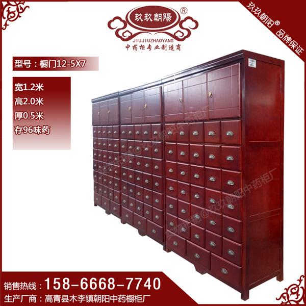 <?=实木中药柜,药店药柜,诊所中药橱,橱门12-5X7?>