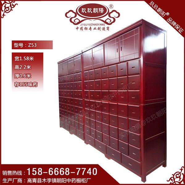 <?=纯实木中药柜分体结构 Z53豪华型 传统横七竖八 存药155味?>