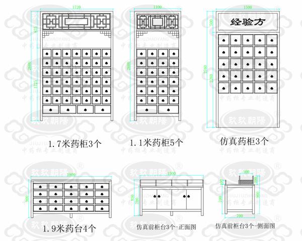 广西南宁客户实木中药柜定制平面图