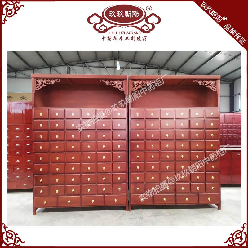经济型木制中药柜D6X9盖面展窗版 诊所中药橱 厂家直销