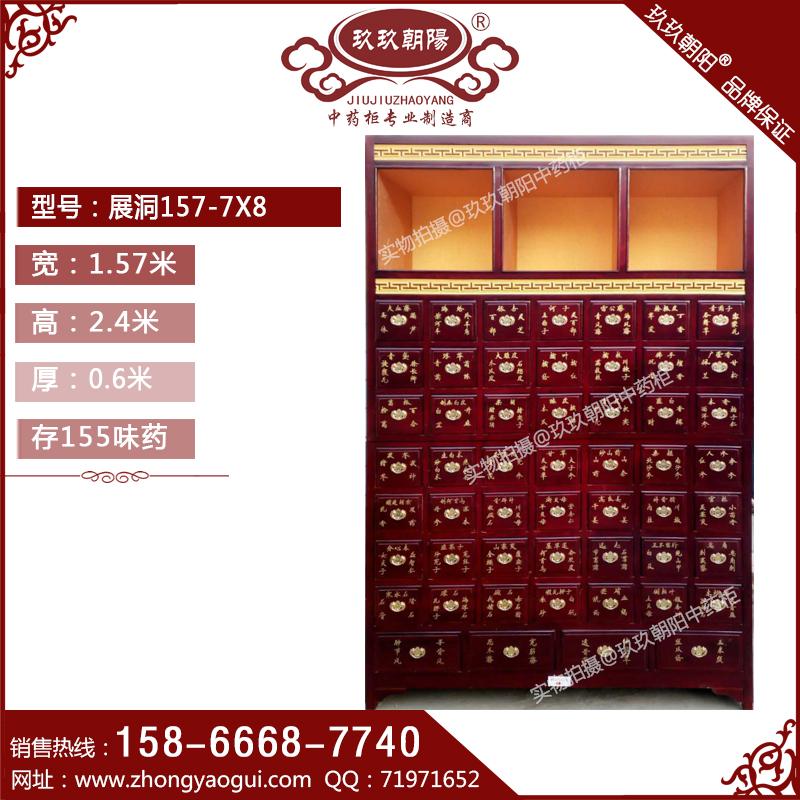 沂水免漆板<a href=http://www.zhongyaogui.com/lm_cpzx/zyg/ target=_blank class=infotextkey>中药柜</a>