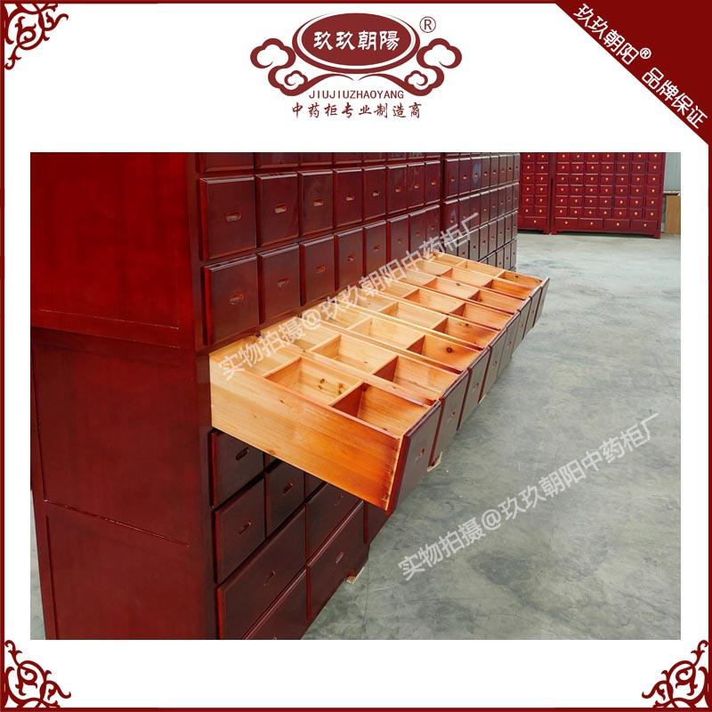 中药柜定制 中药柜价格优惠Z64型实木中药柜超大存储200味中药