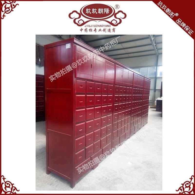 <?=纯实木中药柜 橱门12-5X7四合一版 存药380味 总长4.8米?>