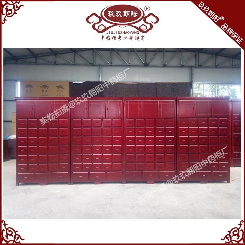 纯实木中药柜 橱门12-5X7四合一版 存药380味 总长4.8米