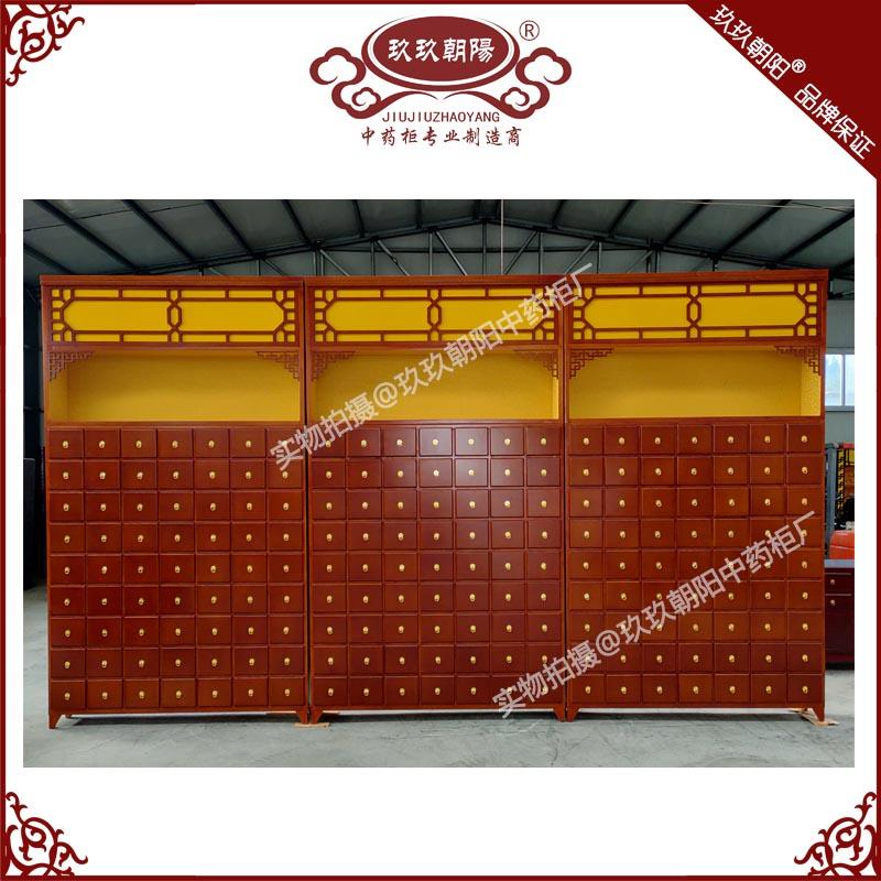 淄博市张店区太经堂客户定制的实木中药柜