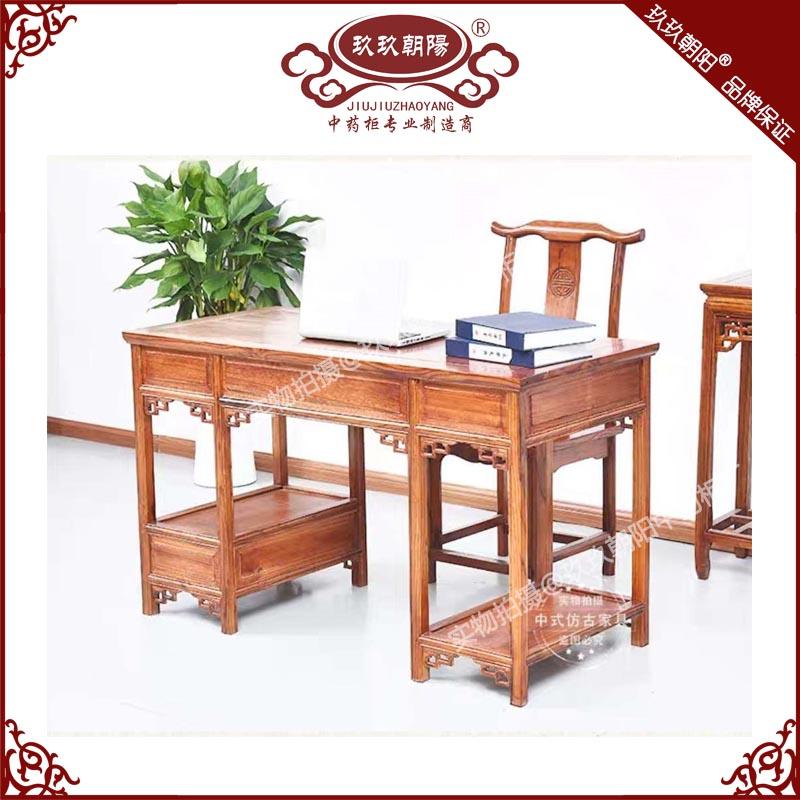 中医诊桌1.3米 仿古书桌