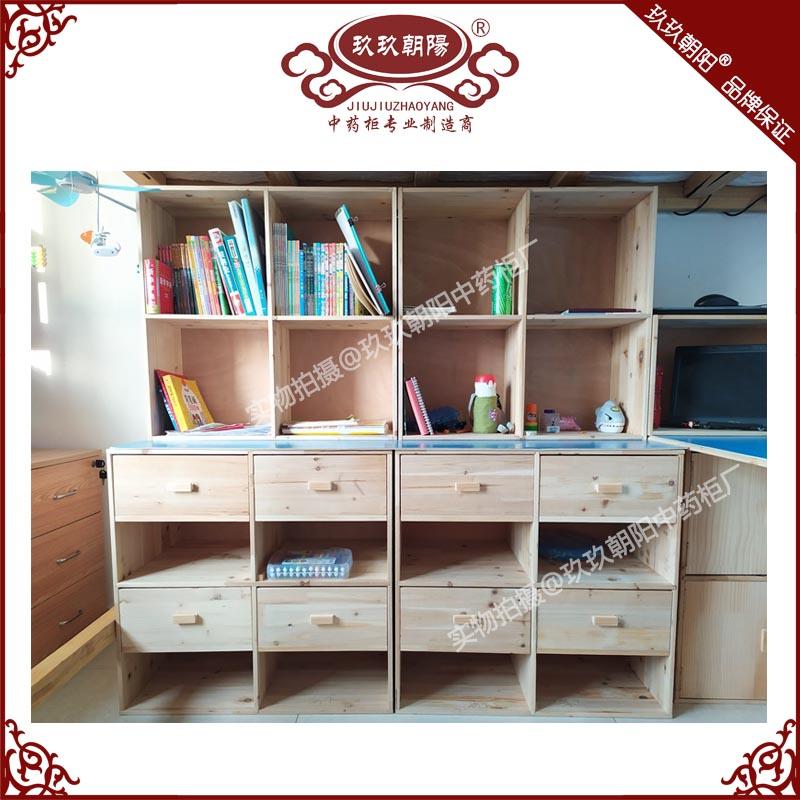 DIY定制实木书架 书桌可