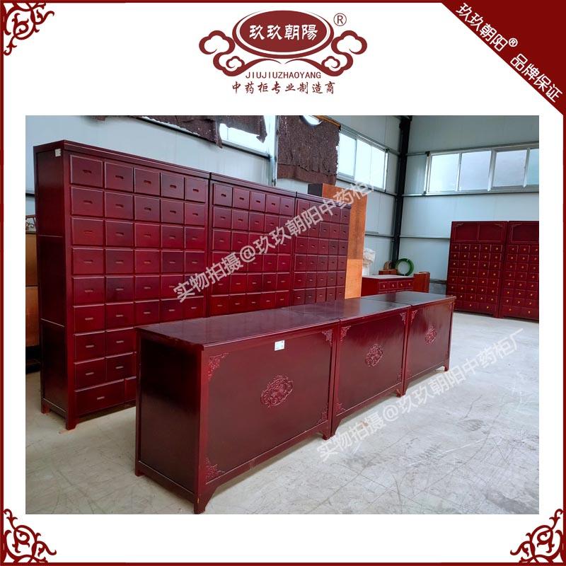 中药柜 Z33A型 纯实木中药橱柜 中药饮片柜