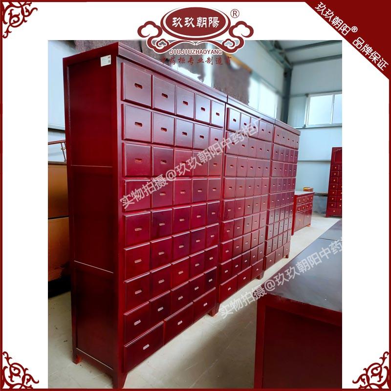 <?=中药柜 Z33A型 纯实木中药橱柜 中药饮片柜?>
