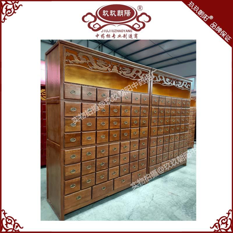 水曲柳纯实木中药柜分体结构长1.8米高2.4米宽0.65米存药155味