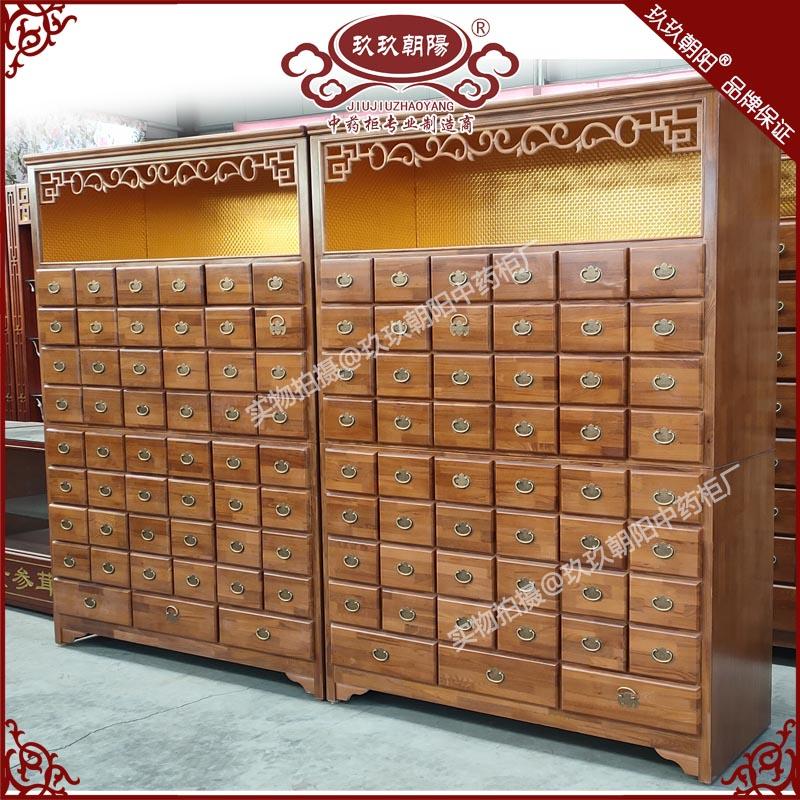 水曲柳面板实木中药柜分体结构长1.6米高2.2米宽0.6米存药150味
