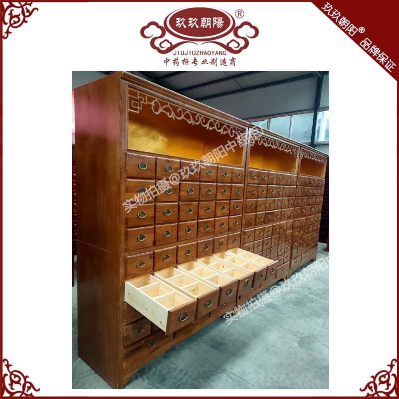 <?=水曲柳面板实木中药柜分体结构长1.6米高2.2米宽0.6米存药150味?>